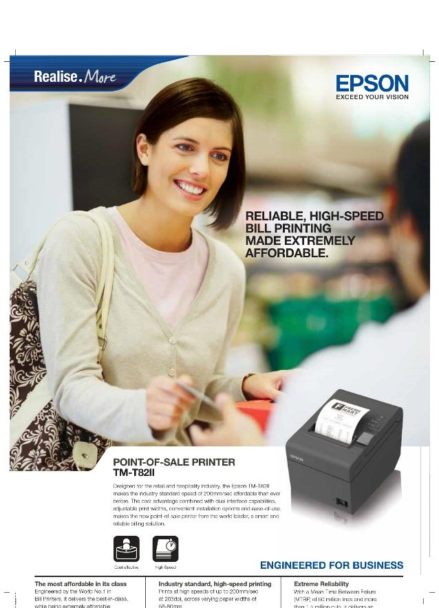 Epson TM-T82II (ETHERNET) Thermal Printer