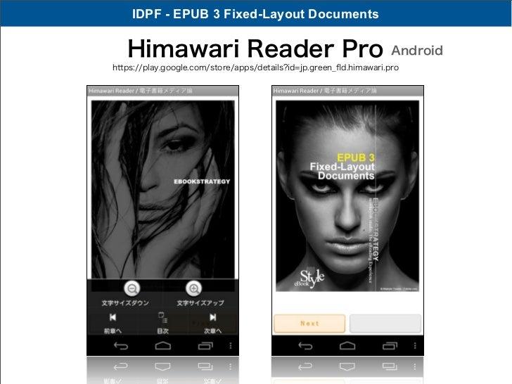 IDPF - EPUB 3 Fixed-Layout Documents   Himawari Reader Pro                                              Androidhttps://pla...