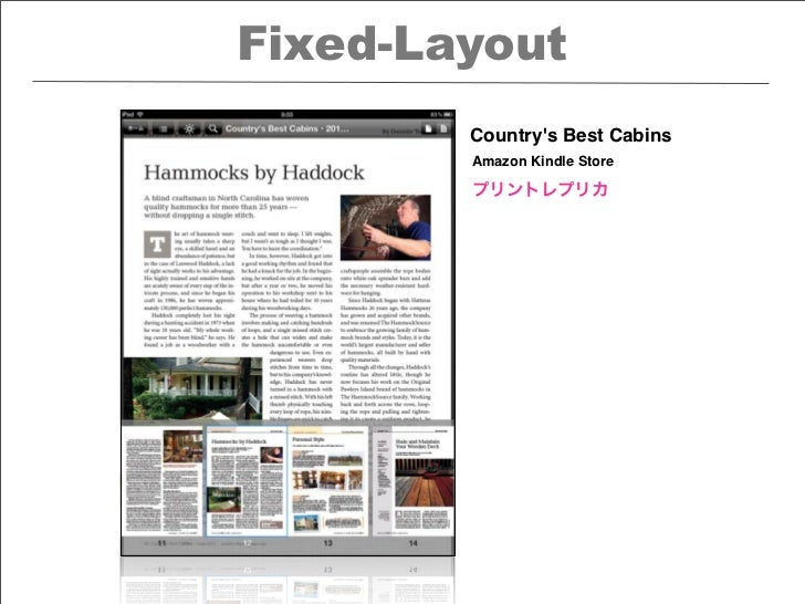 Fixed-Layout        Countrys Best Cabins        Amazon Kindle Store        プリントレプリカ