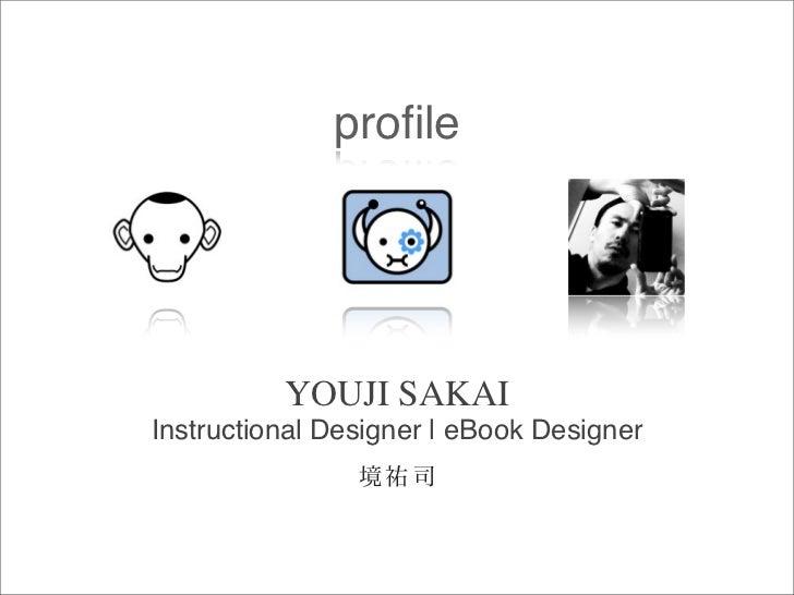 profile          YOUJI SAKAIInstructional Designer   eBook Designer                境祐司