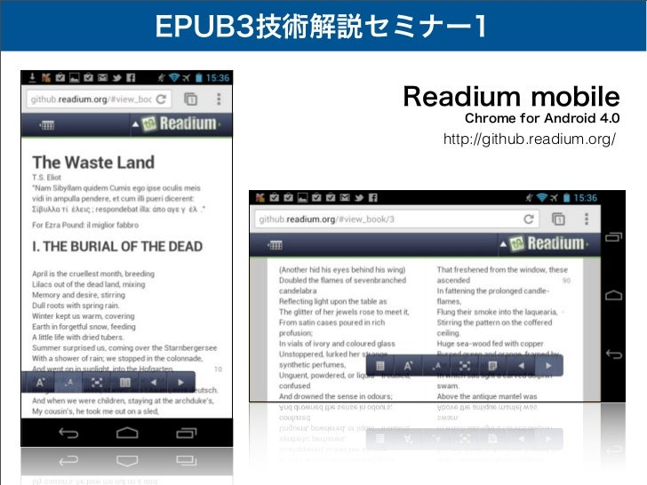 EPUB3技術解説セミナー1          Readium mobile               Chrome for Android 4.0            http://github.readium.org/