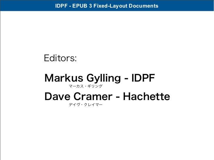 IDPF - EPUB 3 Fixed-Layout DocumentsEditors:Markus Gylling - IDPF      マーカス・ギリングDave Cramer - Hachette      デイヴ・クレイマー