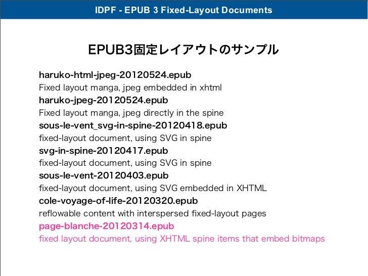 IDPF - EPUB 3 Fixed-Layout Documents            EPUB3固定レイアウトのサンプルharuko-html-jpeg-20120524.epubFixed layout manga, jpeg em...