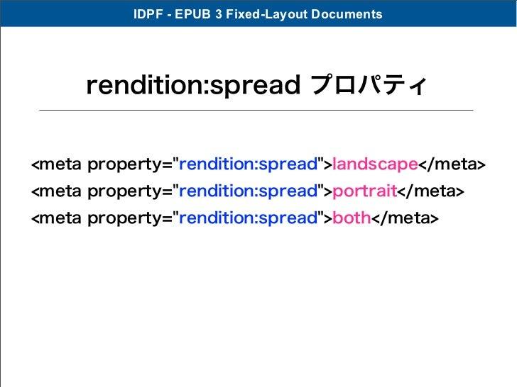 "IDPF - EPUB 3 Fixed-Layout Documents      rendition:spread プロパティ<meta property=""rendition:spread"">landscape</meta><meta pr..."