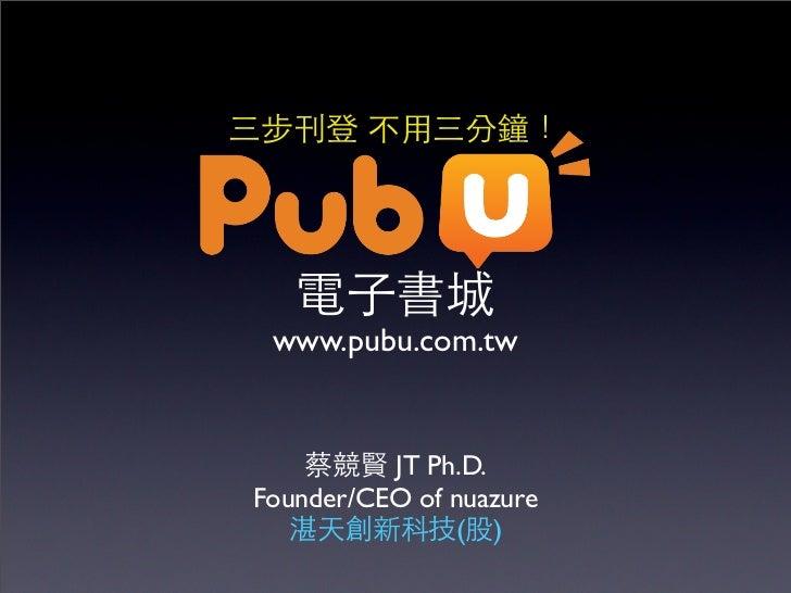 www.pubu.com.tw             JT Ph.D. Founder/CEO of nuazure                ( )