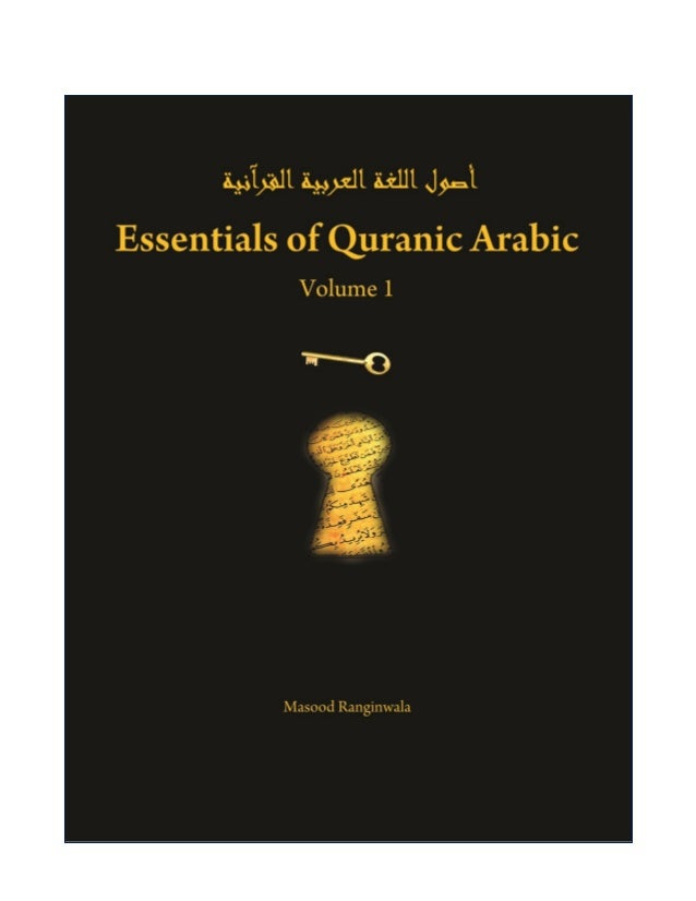 Eqa1 2nd edition ebook fandeluxe Image collections