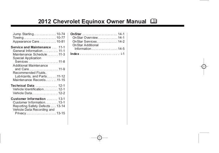 2012 chevrolet equinox owner s manual baltimore maryland rh slideshare net 2007 chevy equinox owners manual 2006 chevy equinox owners manual free