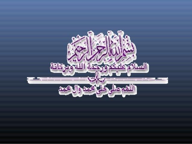 Dr. Syed Amin Tabish, FRCP, FACP, FAMS, MD (AIIMS)