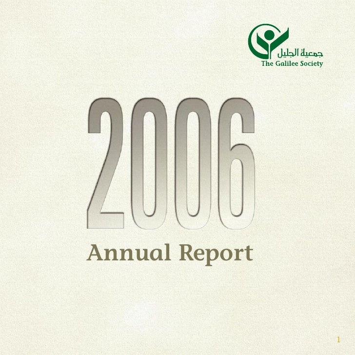 Galilee Society - Annual Report 2006