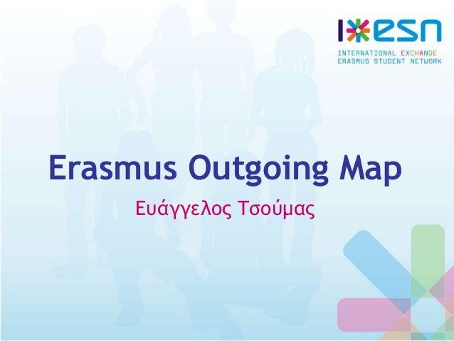 Erasmus Outgoing Map Ευάγγελος Τσούμας