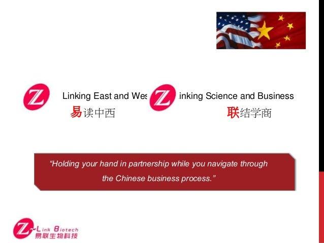 Tony Tan, Founder, Z-Link Biotech