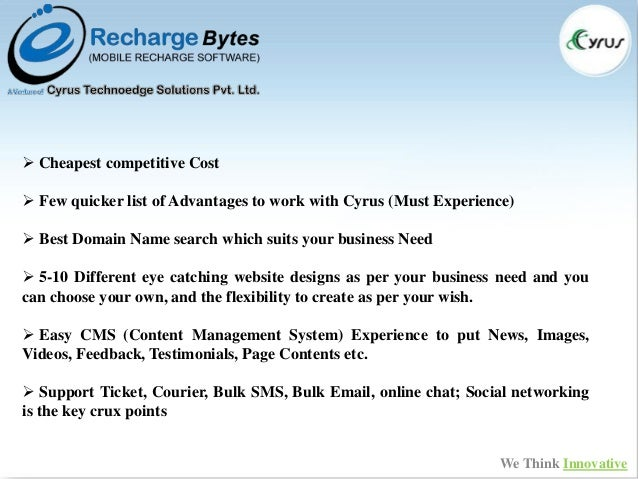 E recharge bytes v5 0 mobile recharge software
