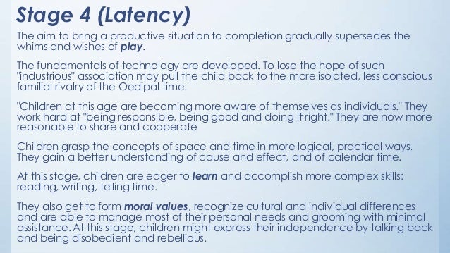 what is the latency stage