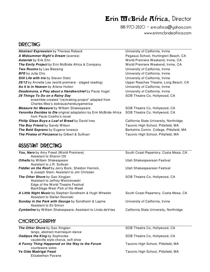 Erin Mc Bride Africa Theatre Resume