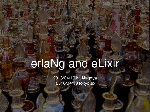 erlaNg and eLixir 2016/04/16 NLNagoya 2016/04/19 tokyo.ex