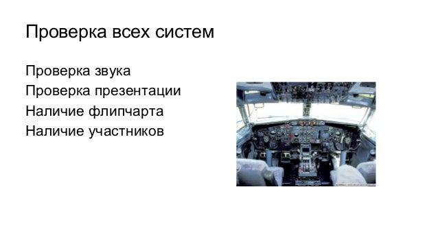 Erman2 Slide 3
