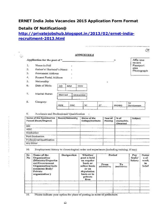 ERNET India Jobs Vacancies 2015 Application Form Format Details Of  Notification@ Http:// ...