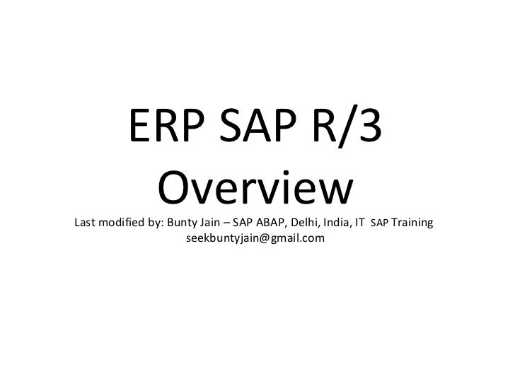 Erp sap r3 overview introduction