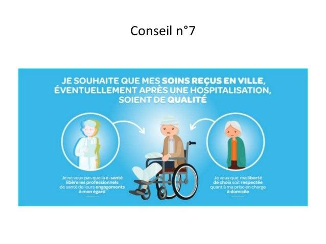 Conseil n°7
