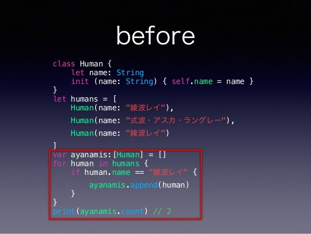"""before class Human { let name: String init (name: String) { self.name = name } } let humans = [ Human(name: """"綾波レイ""""), Human..."""
