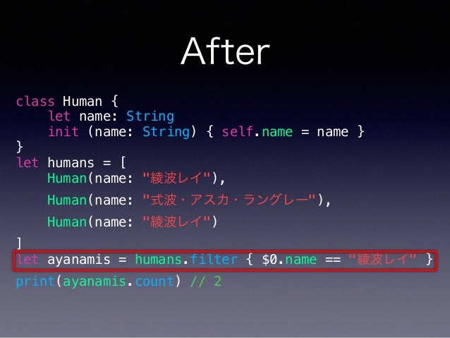 """After class Human { let name: String init (name: String) { self.name = name } } let humans = [ Human(name: """"綾波レイ""""), Human(..."""