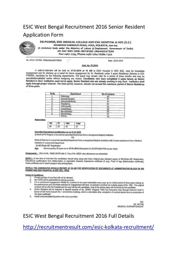 Esic West Bengal Recruitment 2016 Senior Resident Application Form