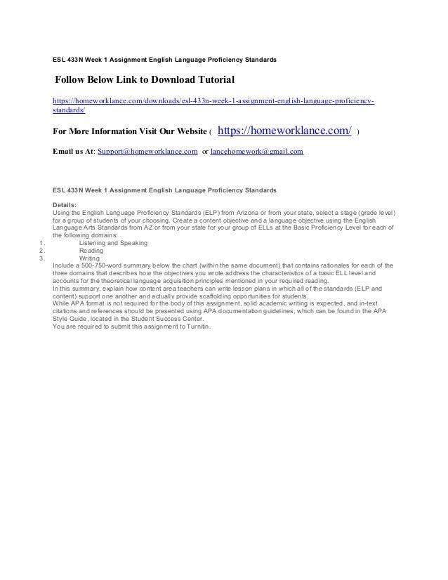 borrowing in english essay helping someone