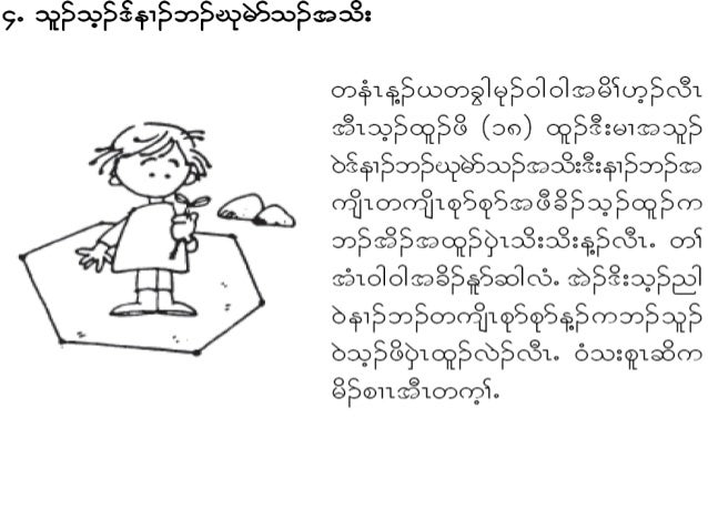 Of besthelpenglishessay.reise essay types Major