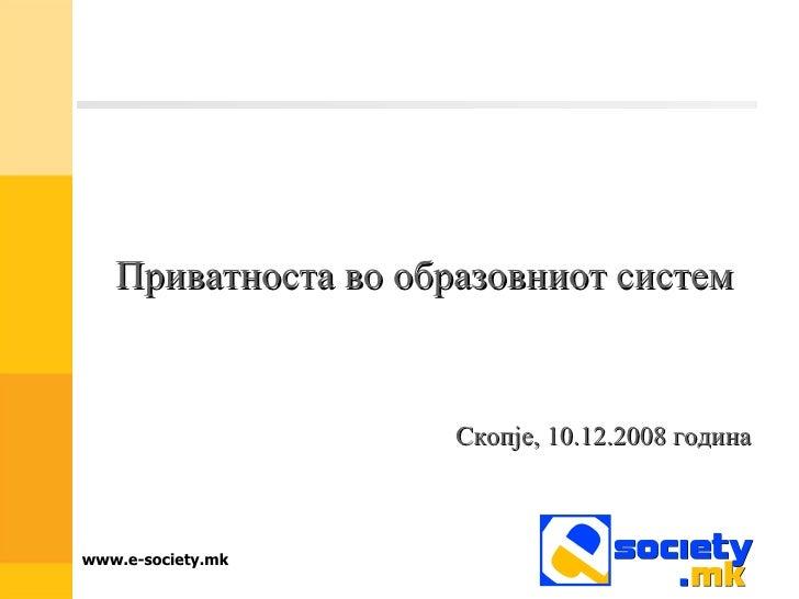 <ul><li>Приватноста во образовниот систем </li></ul><ul><li>Скопје, 10.12.2008 година </li></ul>