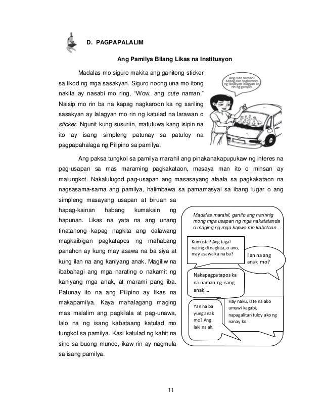 11 D. PAGPAPALALIM Ang Pamilya Bilang Likas na Institusyon Madalas mo siguro makita ang ganitong sticker sa likod ng mga s...
