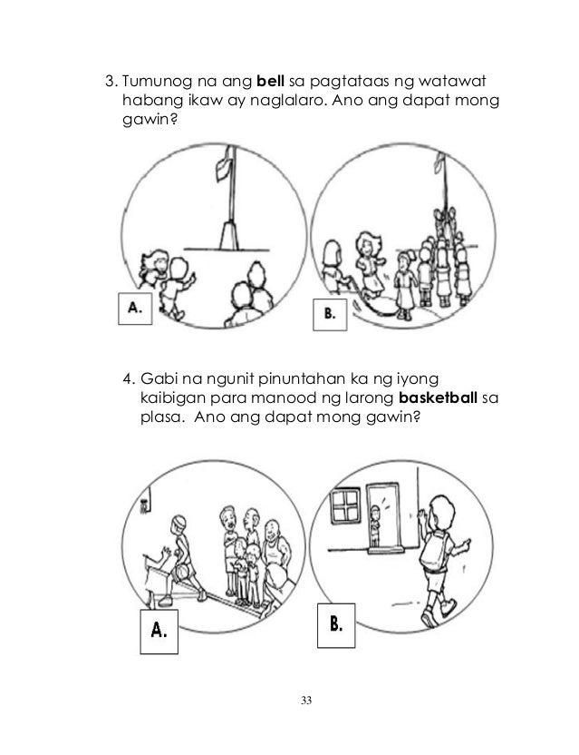 Hindi maganda ang palabas sa eat bulaga kaya nagtirahan na lang sila para all for juan - 1 5