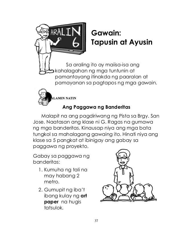 ang aking pamayanan Ang pamayanan ng pamilya worksheets - showing all 8 printables worksheets are araling panlipunan, filipino, araling panlipunan, bilang ng modyul 1, filipino baitang.