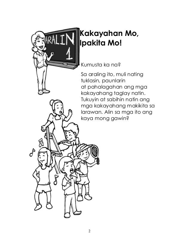 kwento kalinisan at kaayusan Born-san ayon kay  magaling salamat po dito malaki po ang maitutulong nito sa pagsusulat ng maikling kwento setyembre 11, 2012 nang 10:59 pm.
