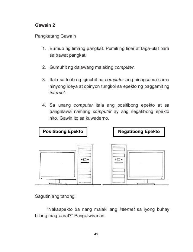 Epekto Ng Makabagong Teknolohiya Partikular Na Ang Kompyuter Sa Mga Mag-Aaral Sa Essay