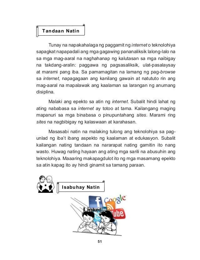 mga positibong epekto ng nstp sa mga mag aaral Totoo ang babala na nakasulat sa mga pakete ng yosi: isa-isahin natin ang mga masamang epekto ng paninigarilyo pinakasikat sa.