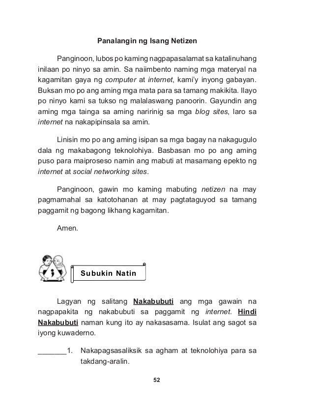 pamanahong papel tungkol sa epekto ng makabagong teknolohiya