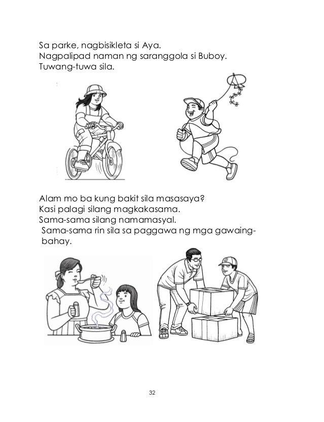 Bata pa si nene magaling ng umibabaw wwwkanortubecom - 5 3
