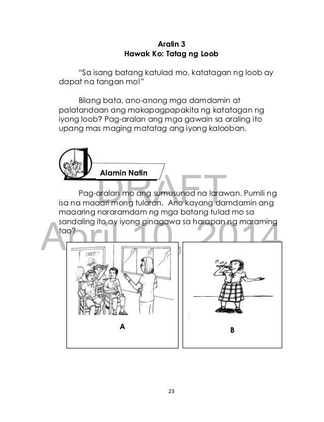 dula dulaan pagiging makatao Ep 18: mang berto, idiin ang di pagiging makatao ni nathan abs-cbncom may  09, 2018 10:32 pm facebook twitter email save.