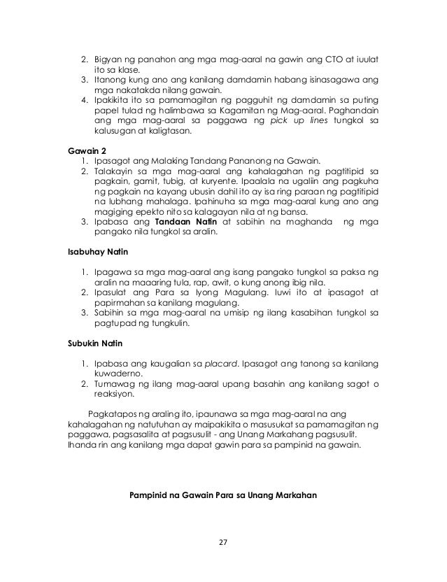 Nursing assignments year 6? Creative writing lesson plan 7th