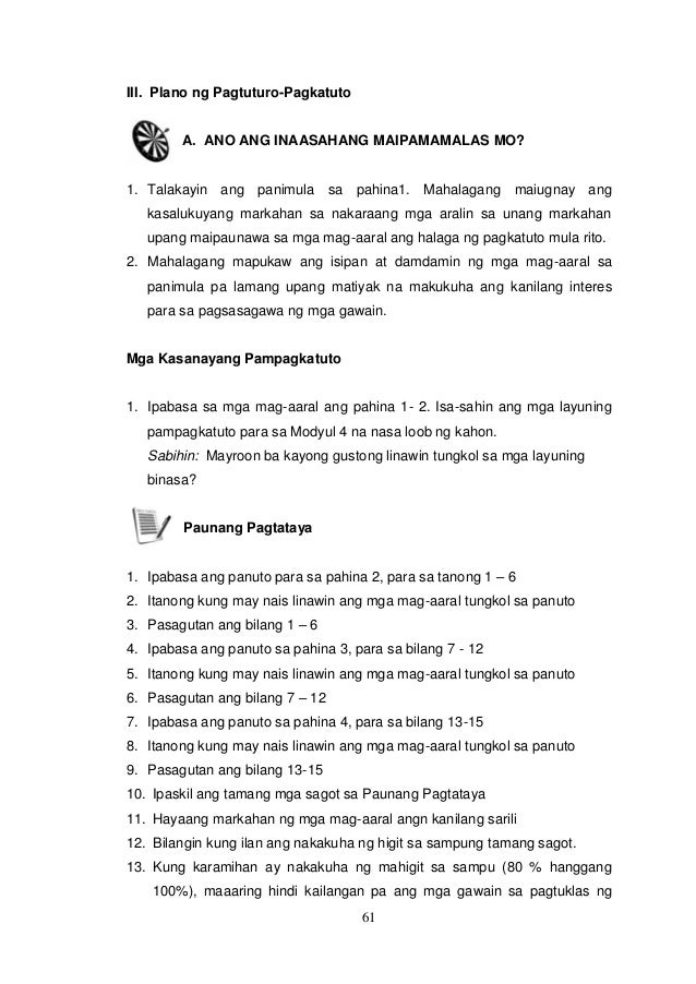 Edukasyon sa Pagpapakatao Grade 8 Teacher's Guide