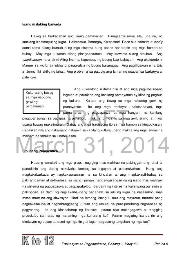 halimbawa ng hawig Essays - largest database of quality sample essays and research papers on halimbawa ng hawig.