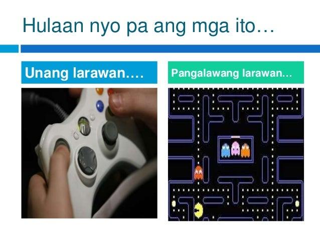Hulaan nyo pa ang mga ito… Unang larawan…. Pangalawang larawan…