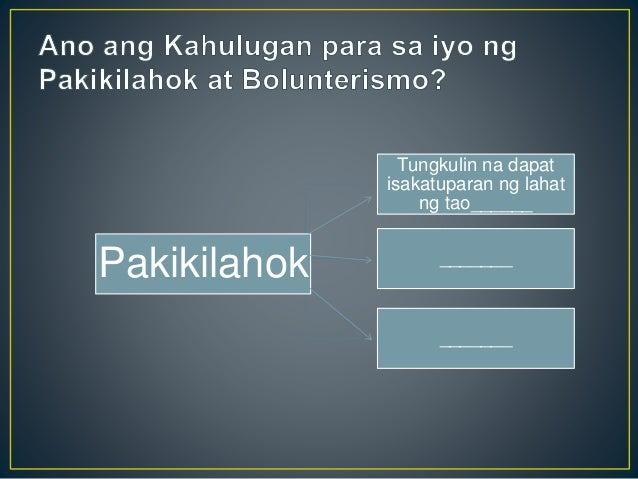 Bc social studies 11 provincial exam essay questions picture 5
