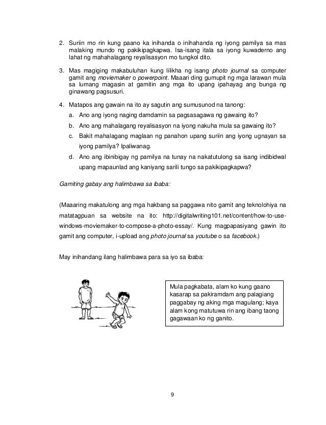 health module 1st quarter essay Free self assessment papers  - as we reviewed the self awareness module this past week it was very interesting to see how the self assessments provided the class.