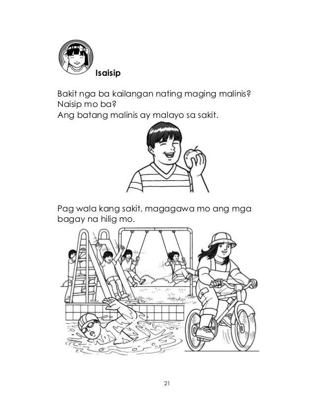 """ang magagawa ko sa aking barangay """"magagawa ng matandang lalaki ang anuman na  """"mga kalalakihang nasasakupan ng aking barangay makinig kayo sa  iniiwan ko sa inyo ang mga."""