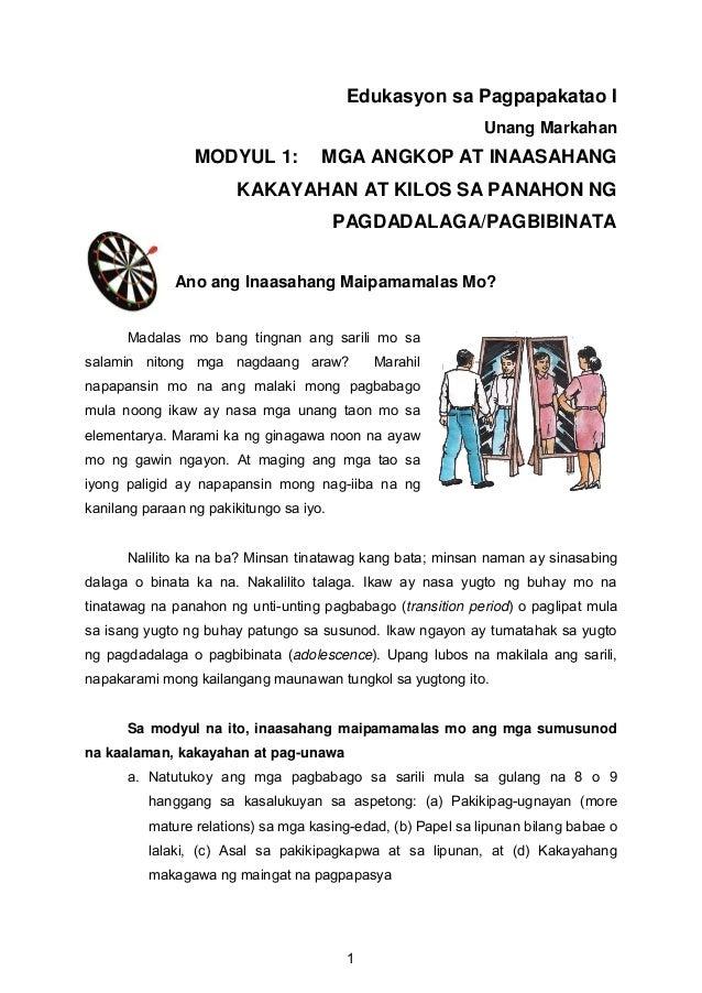 mga halimbawa ng term paper sa filipino