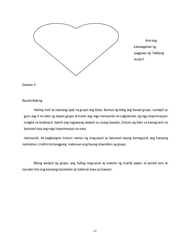 adolescence essay conclusion words