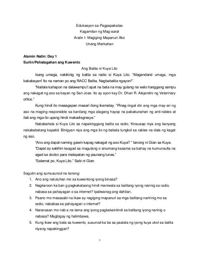 term paper sa koreo 赠送免券下载特权 10w篇文档免费专享 部分付费文档8折起 每天抽奖多种福利 立即开通.
