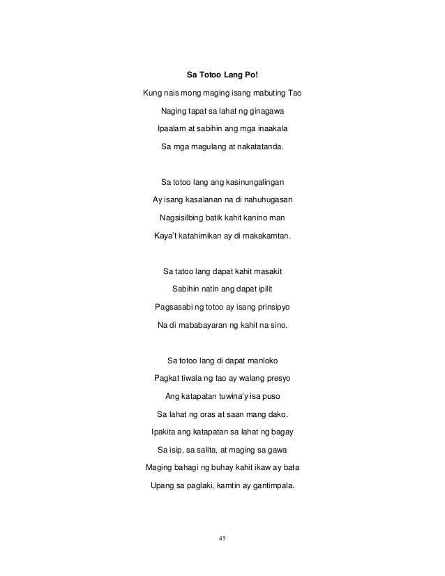 bakit ginagawa ng ibang mamamayan ang aborsyon Bakit may aborsyon sa pilipinas  bakit may aborsyon sa pilipinas  kaya  kailangan ng tao na igalang ang dignidad ng iba pang tao o kapwa  sa isang  babae at sa pamilya nitohabang buhay din nyang dadalhin ang pagkakasalang  nagawa nya  paano nagkakaroon ng malulusog at matatalinong mamamayan.