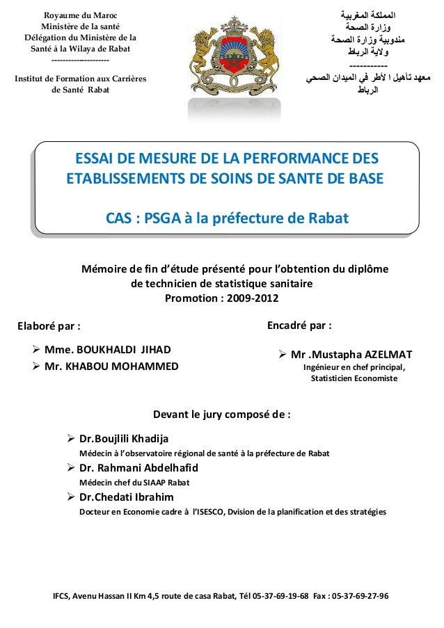 IFCS, Avenu Hassan II Km 4,5 route de casa Rabat, Tél 05-37-69-19-68 Fax : 05-37-69-27-96 Mémoire de fin d'étude présenté ...